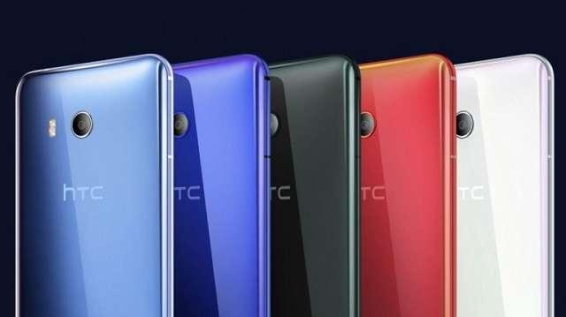 HTC U11  цвета