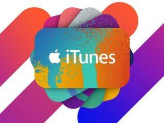 Не устанавливается iTunes