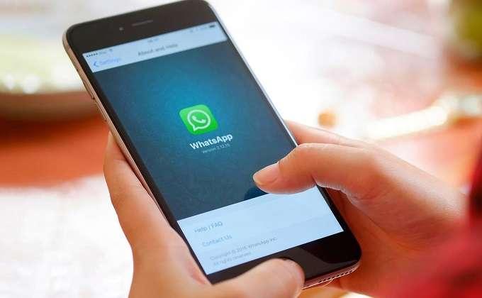Перенести whatsapp с android на android