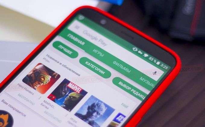 Как удалить Google Play Market с телефона