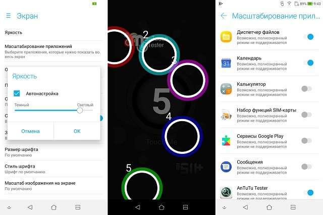 Asus Zenfone Max M1 дисплей