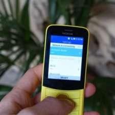 Nokia 8110 4G интерфейс