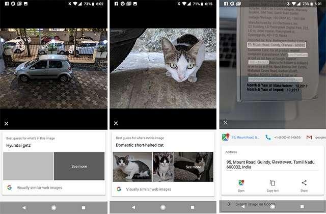 алгоритм Google Lens