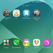 Asus Zenfone Max M1 интерфейс