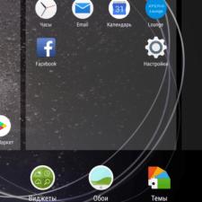 Обзор Sony Xperia XA2 интерфейс