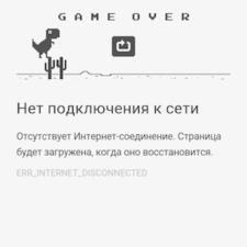 скрытые игры на андроид