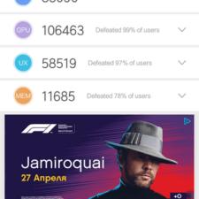 Xiaomi Mi Mix 2s антуту