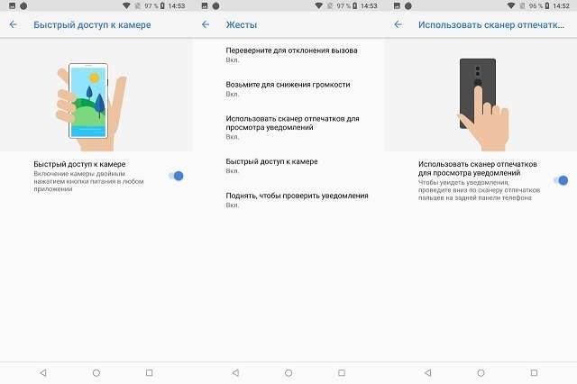 Nokia 7 Plus интерфейс