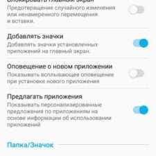 Asus Zenfone 5 ZE620KL интерфейс