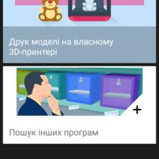 Sony Xperia XZ2 интерфейс