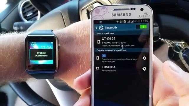 синхронизация смарт-часов с телефоном