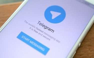 Как установить Telegram на Android
