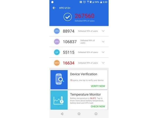 HTC U12 Plus тестAnTuTu