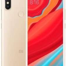 Xiaomi Redmi S2 золотистый