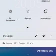 UMIDIGI A1 Pro интерфейс