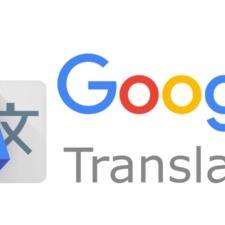 Мобильное приложение Google Переводчик