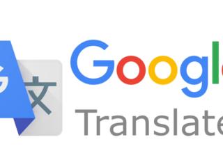 Нейронный перевод в мобильном «Google Переводчике» теперь работает без интернета