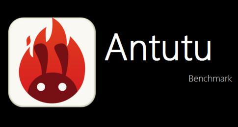 Логотип AnTuTu