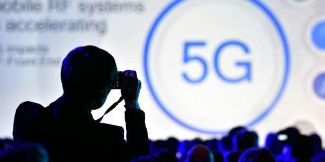 5G сеть