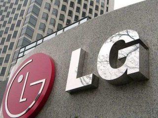 LG запатентовала ручку-смартфон