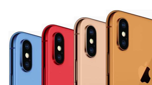 Новые цвета для IPhone