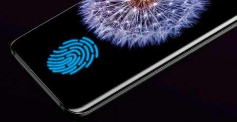 Сканер отпечатков пальца