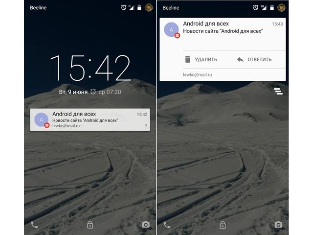 уведомления на андроид