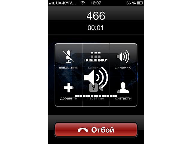 громкость на iphone