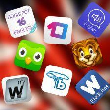 Приложения для изучения английского языка