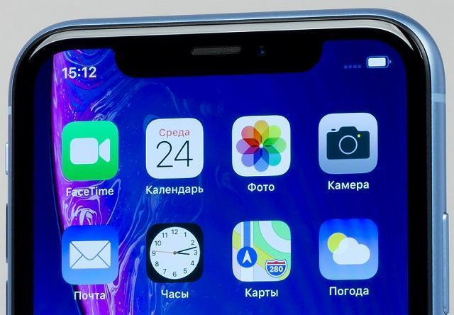 iPhone Xr лицевая сторона