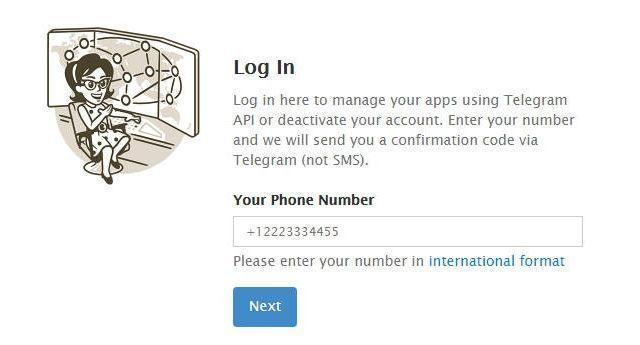 удаление телеграм