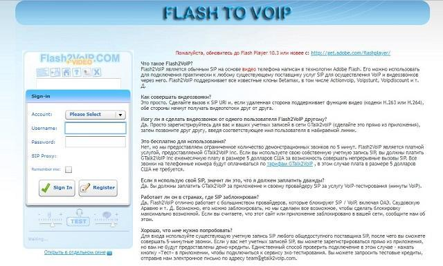 Flash2voip.com