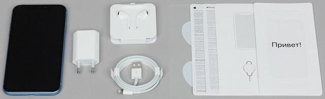 iPhone Xr комплектация