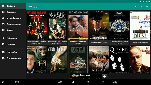 HD Video Box