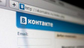 ВКонтакте – открываем социальную сеть в компьютерной версии