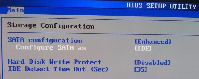 пункт Storage Configuration