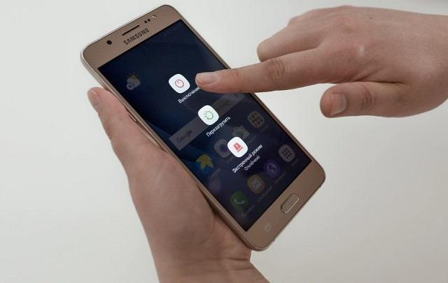 перезагрузка смартфона