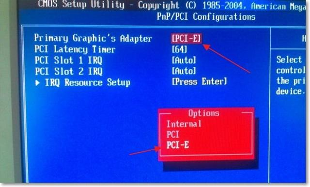 включение интегрированной видеокарты