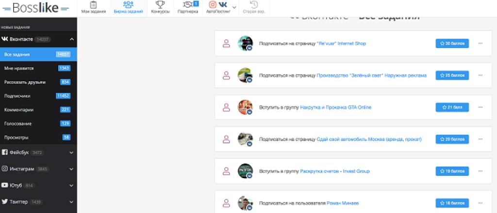Топ сервисы продвижения инстаграм медицинская интернет реклама
