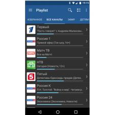 приложение IPTV