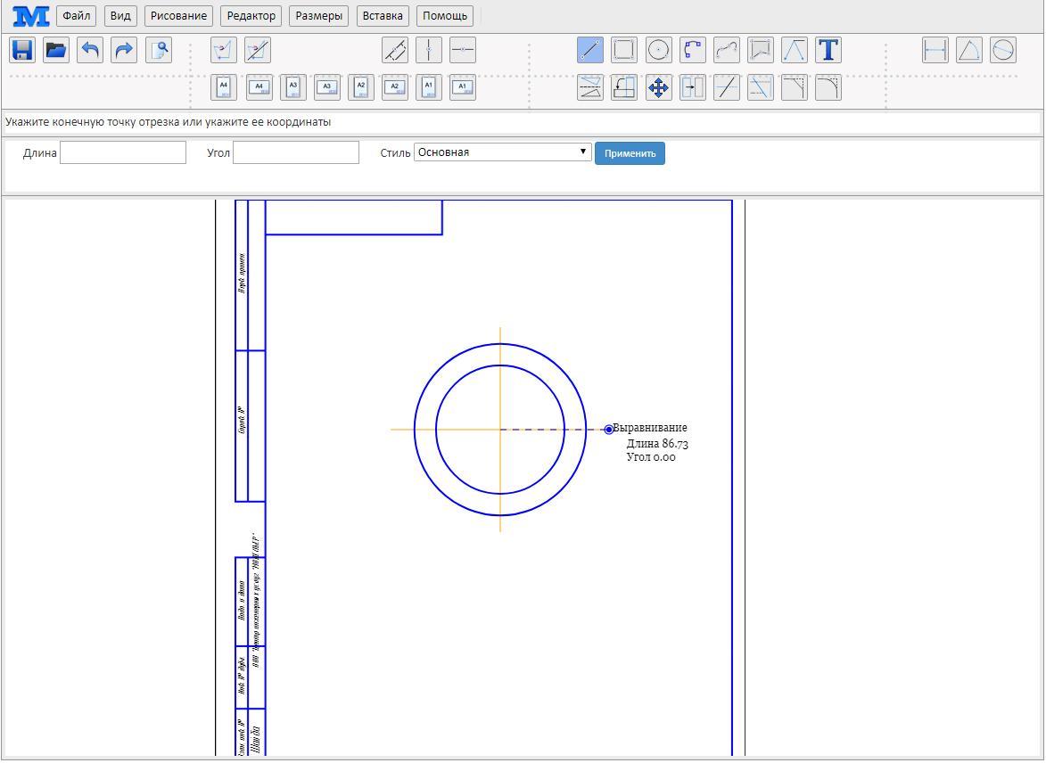 CAD.Model-R-Group.ru