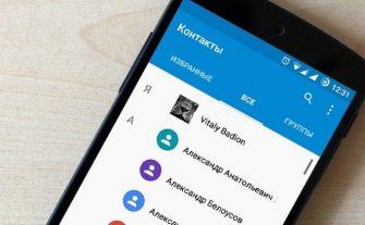 Что делать если пропали контакты на Android?