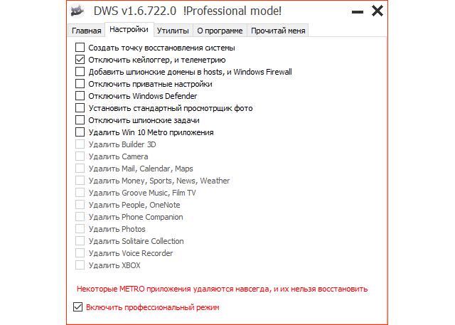 Destroy Windows 10 Spying
