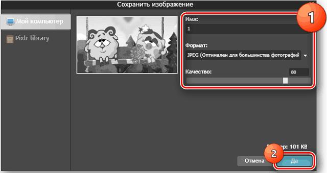 Online-fotoshop