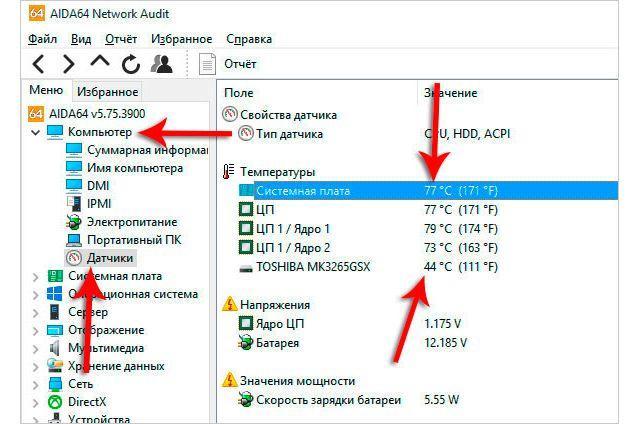 AIDA64 температуры