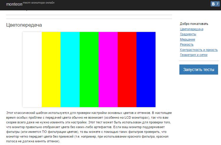 Monteon.ru