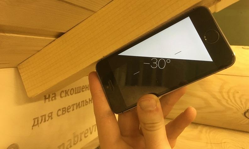 Измерение угла наклона с помощью телефона