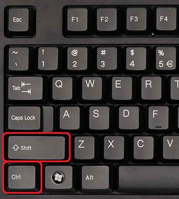 Клавиши на которые включается залипание