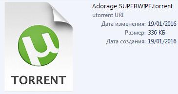 Торрент файл