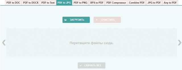 PDFtoImage